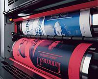 Листовая печать