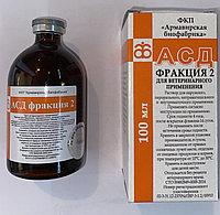 Антисептик стимулятор Дорогова (АСД) 2 фракция, 100 мл., фото 1