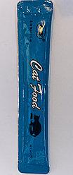 Cat Food лакомство для кошек со вкусом креветок 15гр