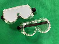 Очки защитные прозрачные на резинке