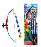 Набор для стрельбы из лука Super Archery KUI LONG