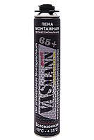 Пена монтажная профессиональная VASmann profi 65+, всесезонная -10°С , 950 г,