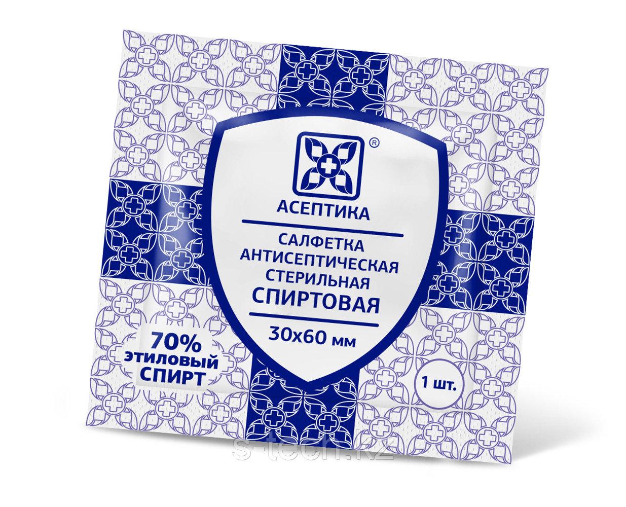 Салфетка антисептическая спиртовая 56х65 мм