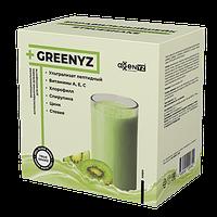 Коктейль +GREENYZ-заряд бодрости и энергии со вкусом киви