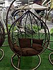 Кресло садовое подвесное коричневое (D105 см)