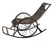 Кресло-качалка  (145х60х80 см, до 120 кг)