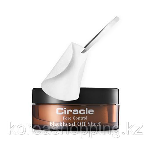 Салфетки для удаления черных точек Ciracle Blackhead Off Sheet (35шт)