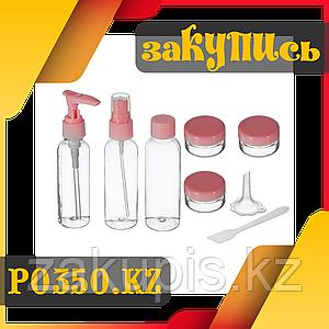 Дорожный набор ёмкостей для мыла, шампуня и кремов