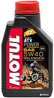 Моторное масло Motul ATV POWER 4T 5W-40 (1Л)