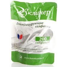 """Салфетки влажные для экспресс-дезинфекции """"Дезклинер"""", 200 штук, запасной блок"""