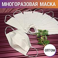 Многоразовая маска из х/б трехслойная оптом