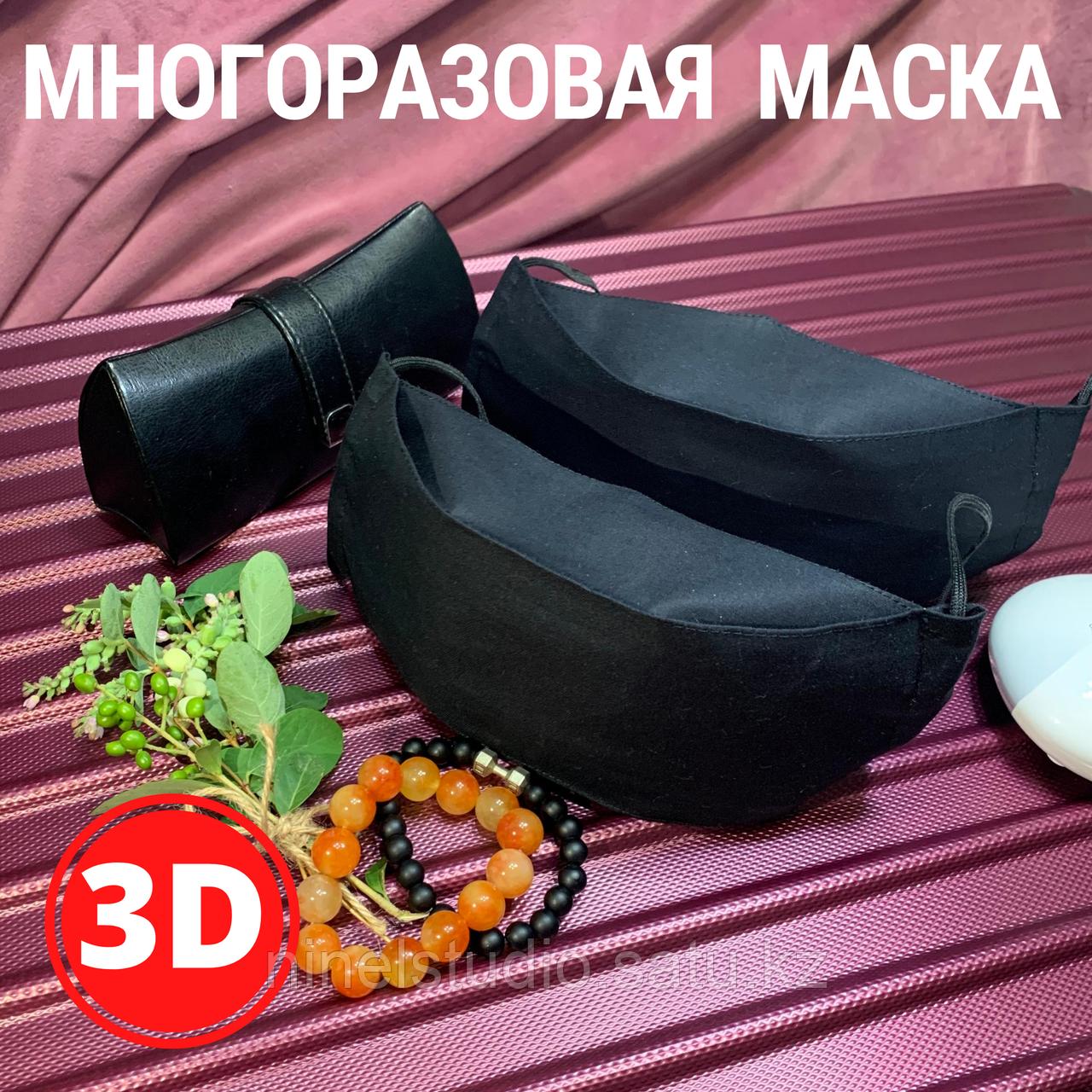 Маска черная многоразовая из х/б материала карманами для фильтра - фото 1