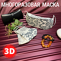 Маска с рисунком не медицинская 3D