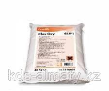 Diversey CLAX OXY 4EP1 25 kg - сухой кислородный отбеливатель