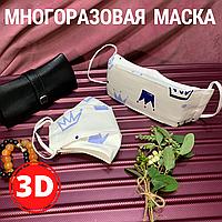 """Маска многоразовая из х/б материала 3D с карманами для фильтра """"Корона"""""""