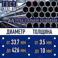 Труба бесшовная 33,7/3,5 мм СТ20 ГОСТ 8732-78