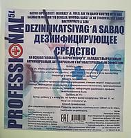 PROFESSIONAL дезинфицирующее средство 5 литров