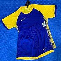 Форма футбол взрослая (ADIDAS, NIKE)