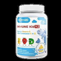 Развитие мозга, усвоение кальция, защита организма IMMUNE KID`YZ