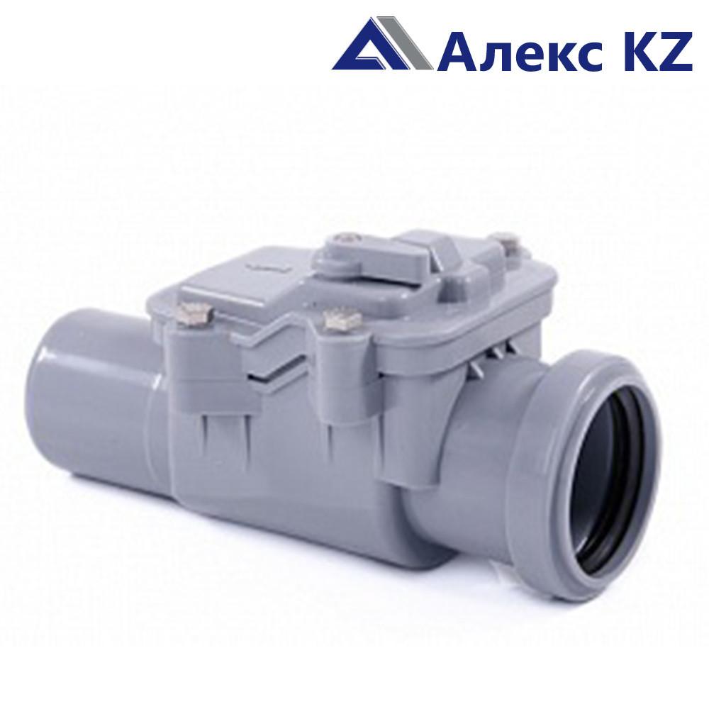 Обратный клапан d 110 ВК