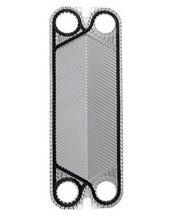 Прокладка Danfoss к теплообменнику XG-10