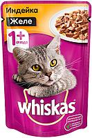 Whiskas, Вискас желе с индейкой, влажный корм для кошек, паучи 28шт.*85 гр.