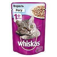 Whiskas, Вискас рагу с форелью, влажный корм для кошек, пауч 28шт.*85 гр.