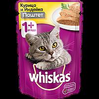 Whiskas, Вискас мясной паштет с курицей и индейкой, влажный корм для кошек, паучи 24шт.*85 гр.