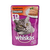 Whiskas, Вискас мясной паштет с телятиной, влажный корм для кошек, пауч 24шт.*85 гр.