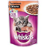 Whiskas, Вискас желе с телятиной, влажный корм для котят от 1 до 12 месяцев, пауч 28шт.*85 гр.