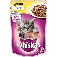 Whiskas, Вискас рагу с курицей, влажный корм для котят от 1 до 12 месяцев, пауч 28шт.*85 гр.