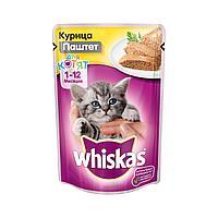 Whiskas, Вискас мясной паштет с курицей, влажный корм для котят от 1 до 12 мес., паучи 24шт.*85 гр.
