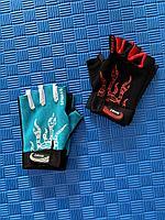 Перчатки фитнес без пальцев 603