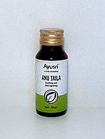 Масло Ану, 50 мл, Ayusri , при простудных заболеваниях