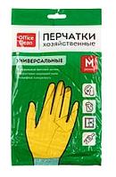 Перчатки латексные с хлопковым напылением Office Clean, размер М, желтые