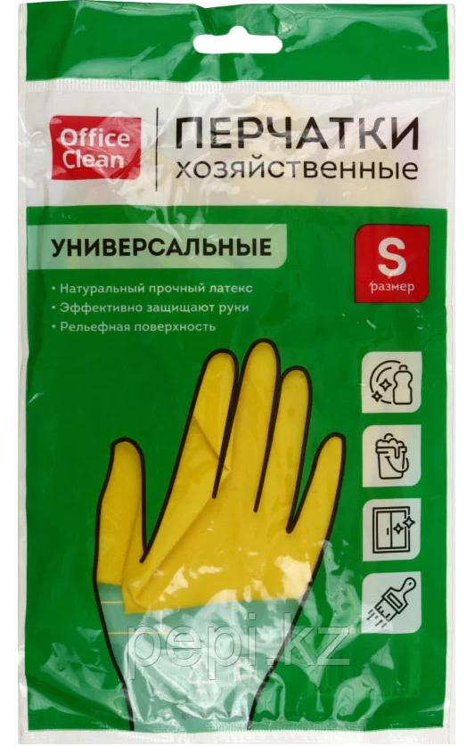 Перчатки латексные с хлопковым напылением Office Clean, размер S, желтые