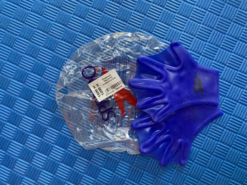 Плаванье. Перчатки плавательные
