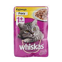 Whiskas, Вискас рагу с курицей, влажный корм для кошек, пауч 28шт.*85 гр.