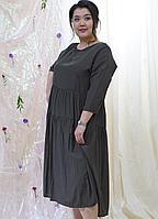 Стильное летнее платье Oversize