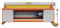 Гильотина электромеханическая STALEX GM 2000/1.25