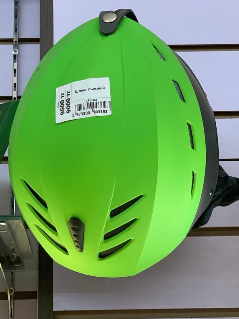 Шлем. Лыжный