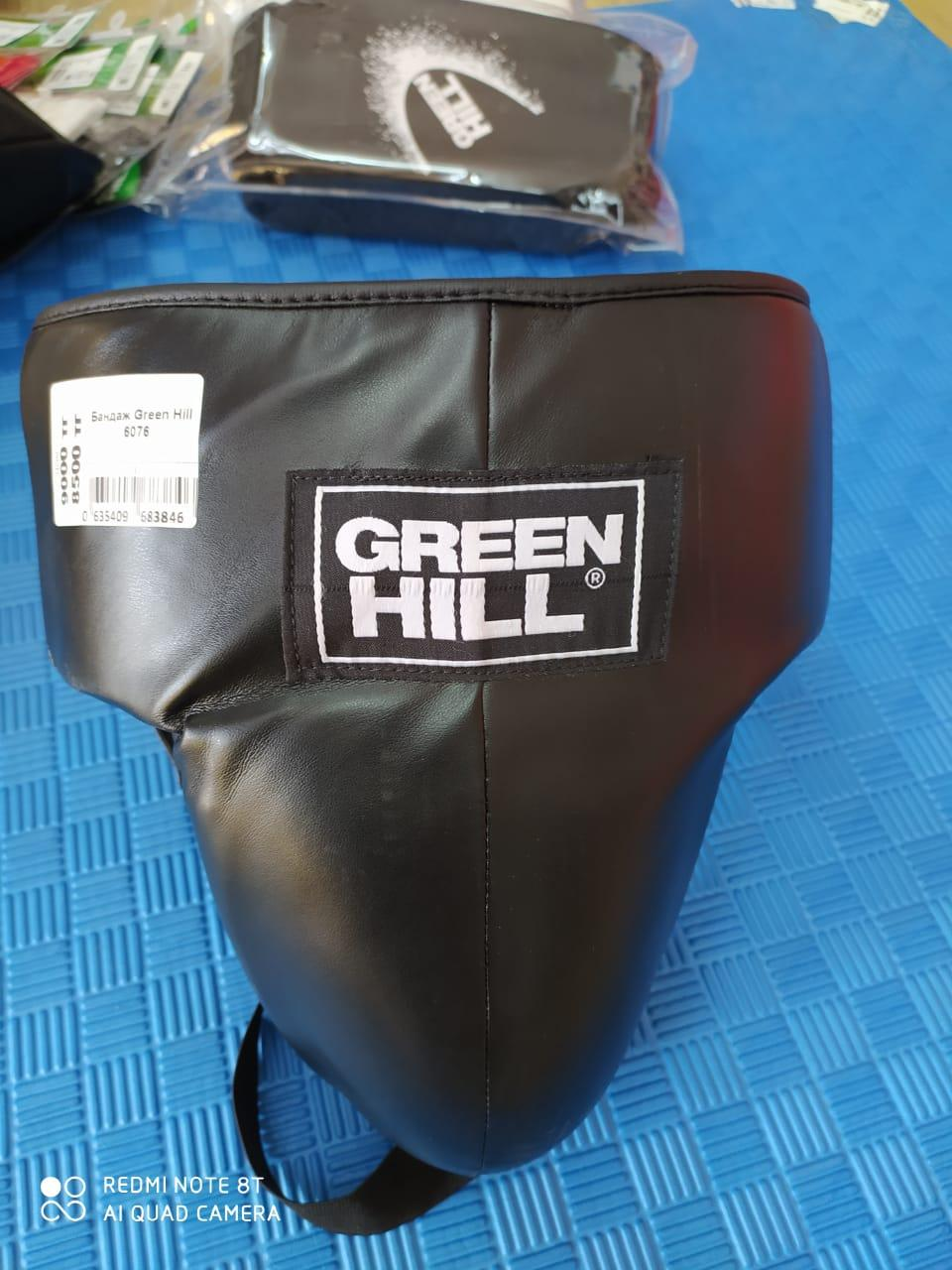Бандаж Green Hill