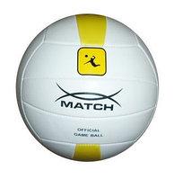 Мяч волейбольный X-Match, цвет белый, жёлтый