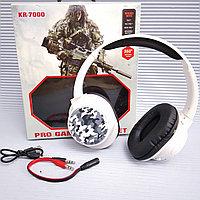 """Беспроводные Bluetooth наушники """"KARLER 7000"""", белые."""