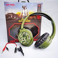 "Bluetooth наушники ""KARLER-7000"", зелёные."