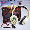 """Наушники """"KARLER-7000"""" с Bluetooth. Игровые наушники."""