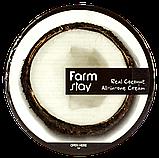 Крем для лица и тела с маслом кокоса  FARMSTAY Real Coconut All-in-One Cream, фото 5