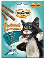Лакомство для кошек Мнямс Рыбный фестиваль Лакомые палочки лосось, форель, фото 1
