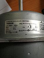 YDK80-6H, фото 1