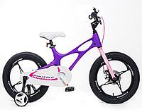 "ROYAL BABY Велосипед двухколесный SPACE SHUTTLE 16"" Пурпур PURPLE"